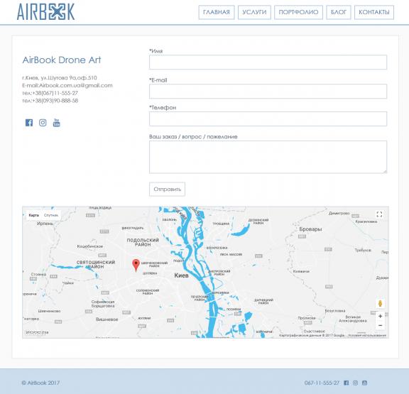 airbook-com-ua-04