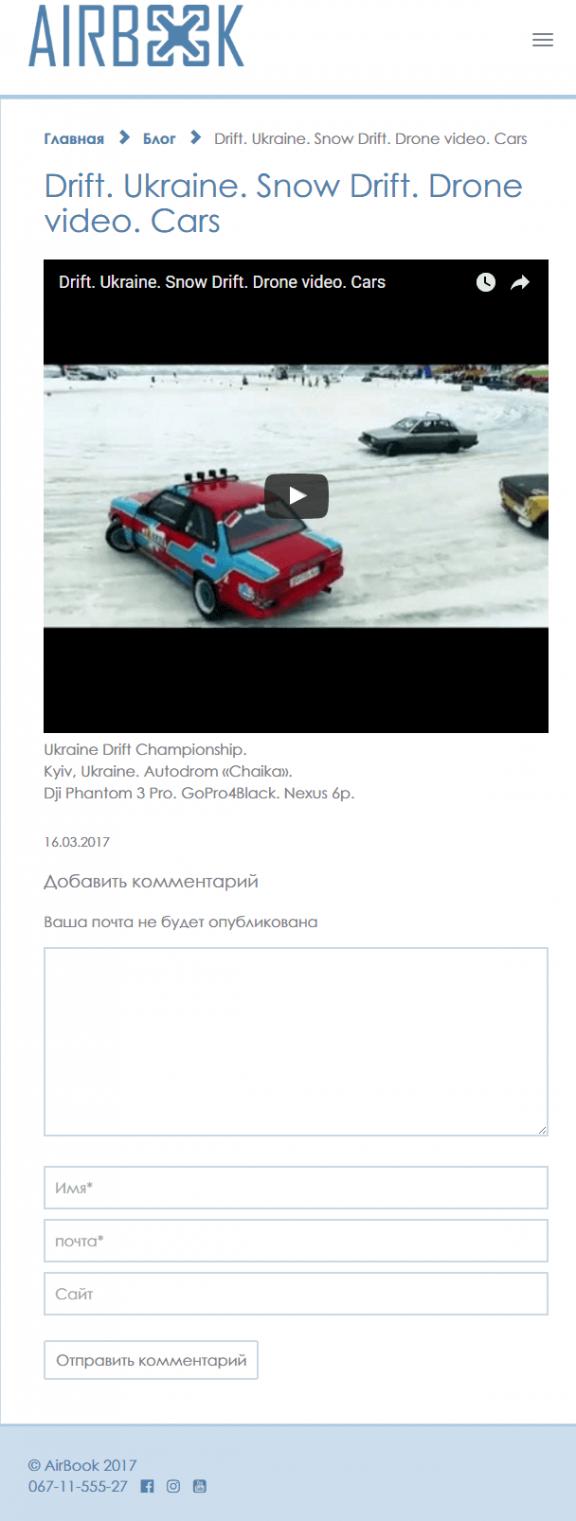 airbook-com-ua-05