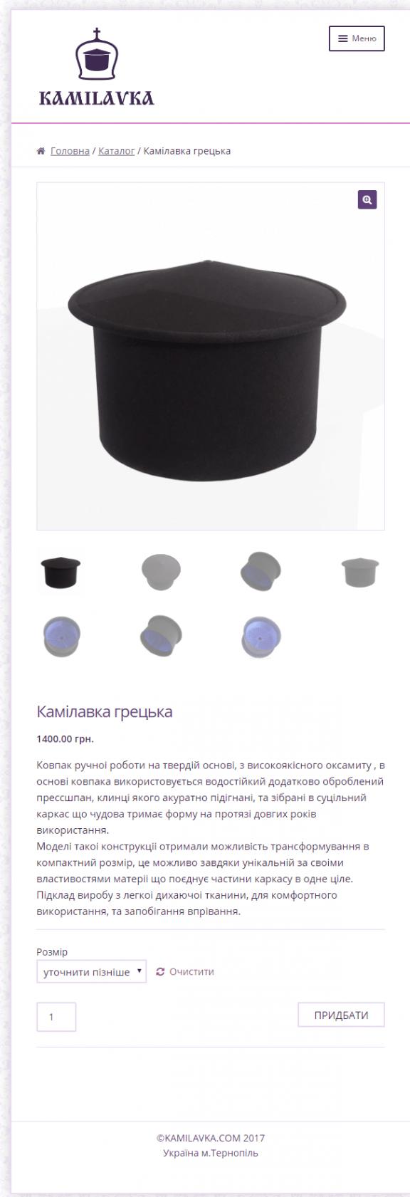 kamilavka-com-03
