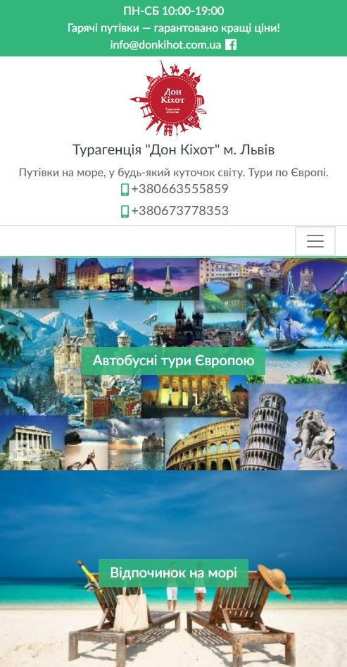 donkihot-com-ua-05