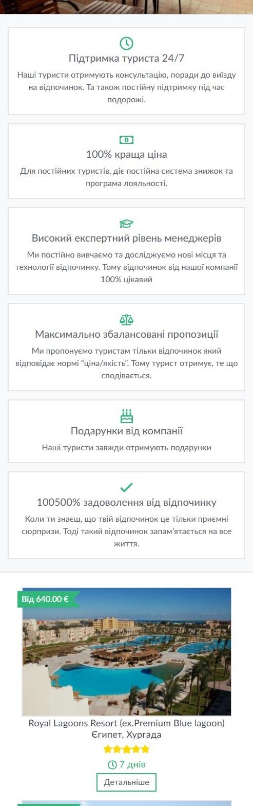 donkihot-com-ua-06