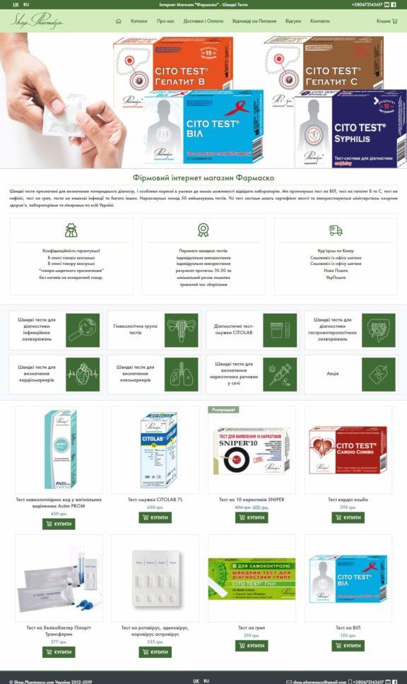 2019-shop-pharmasco-com-01