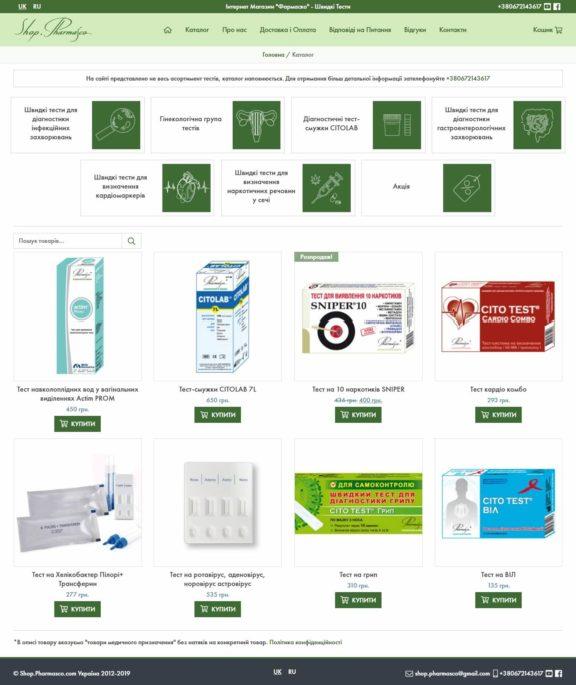 2019-shop-pharmasco-com-02