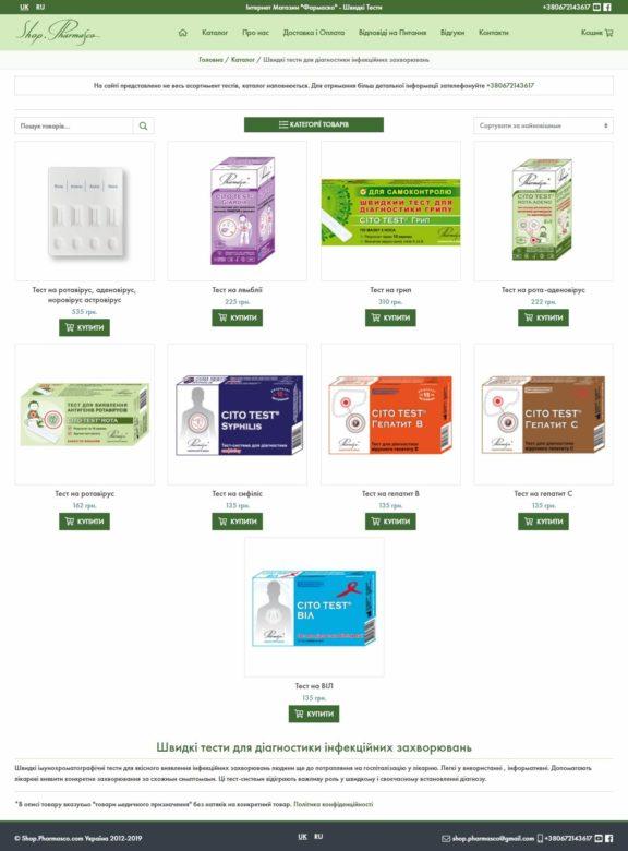 2019-shop-pharmasco-com-03