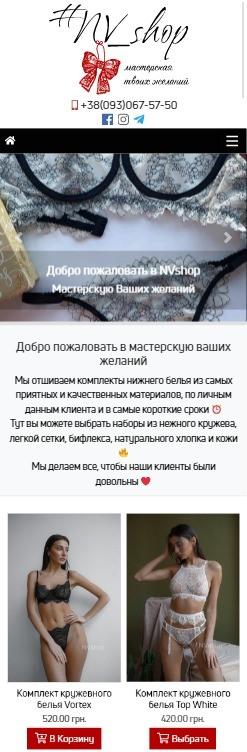 2020-nvshop-com-ua-08