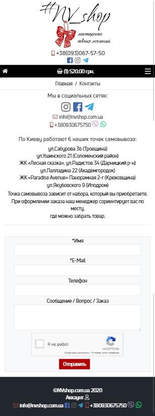 2020-nvshop-com-ua-15
