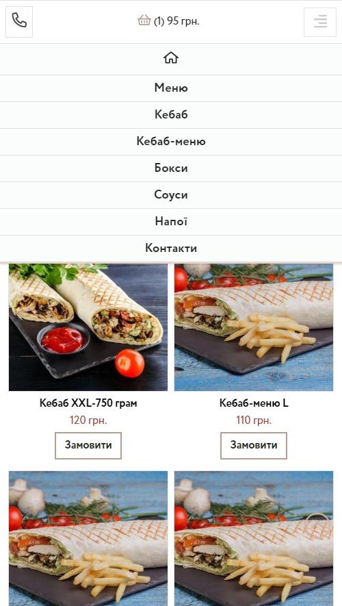 2020-familykebab-com-ua-09