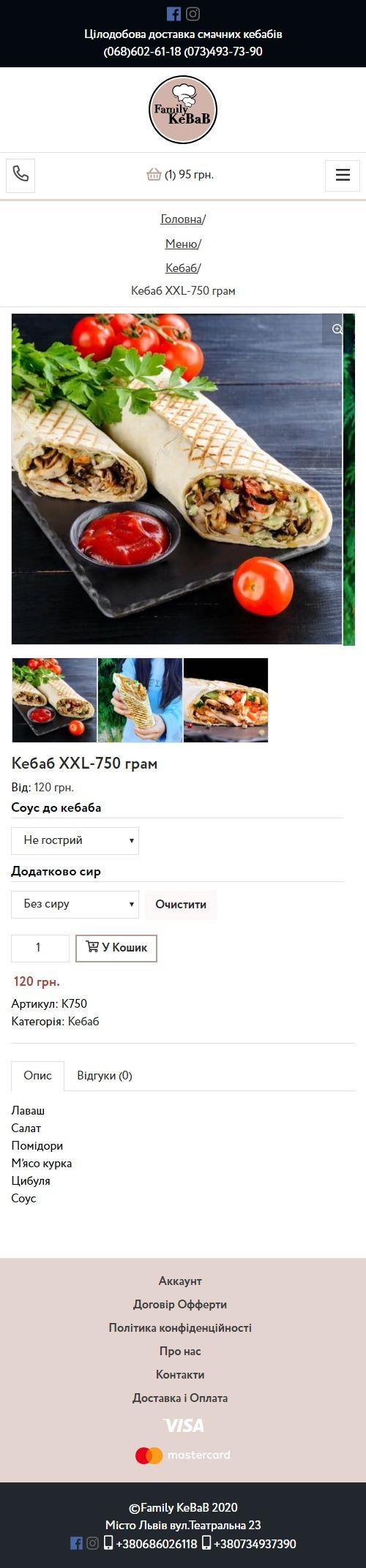 2020-familykebab-com-ua-10