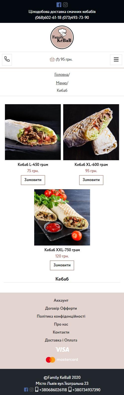 2020-familykebab-com-ua-11