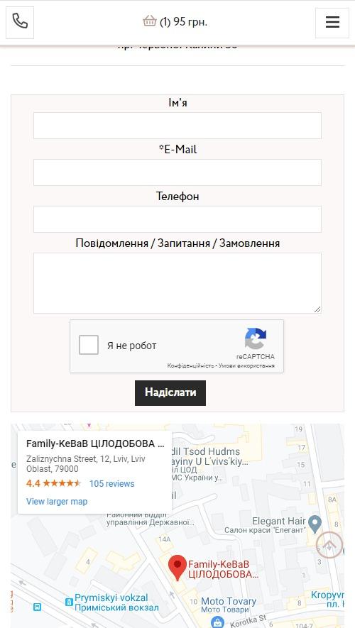 2020-familykebab-com-ua-12
