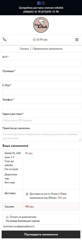 2020-familykebab-com-ua-14