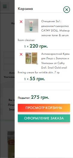 thaisoul_mobile_14