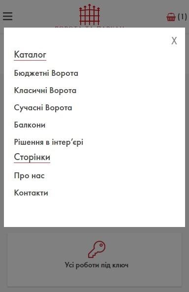06-vorota-parkan.com.ua