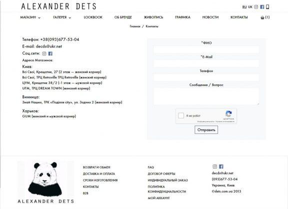 10_dets.com.ua
