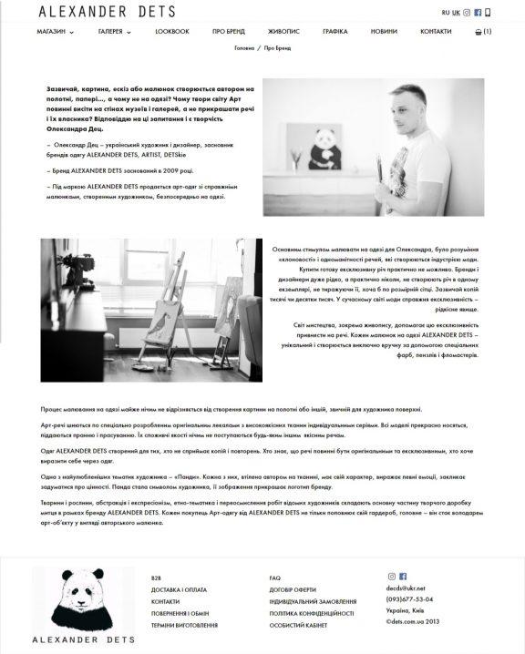 11_dets.com.ua