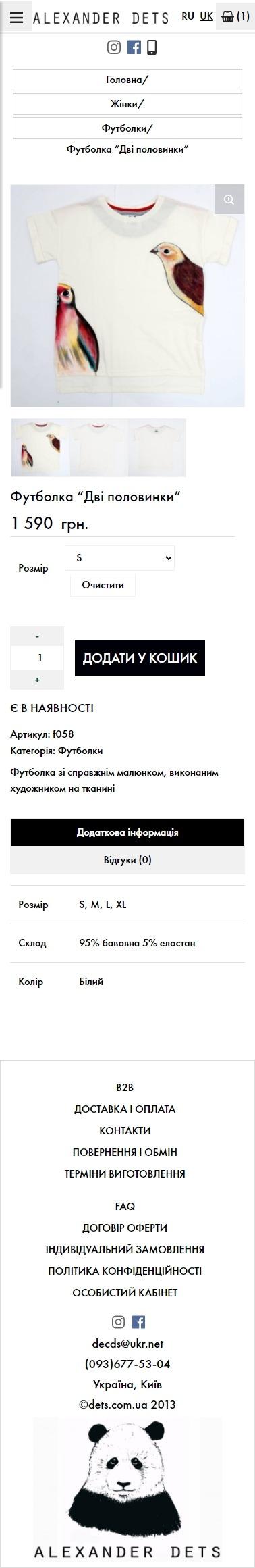 14_dets.com.ua