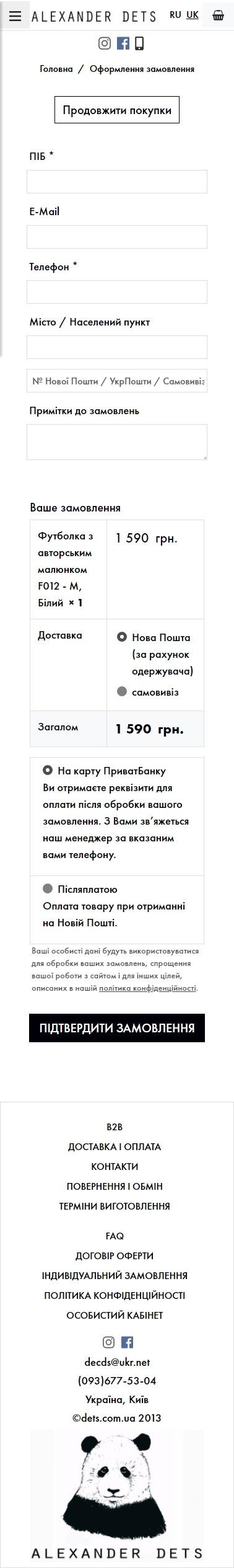 15_dets.com.ua