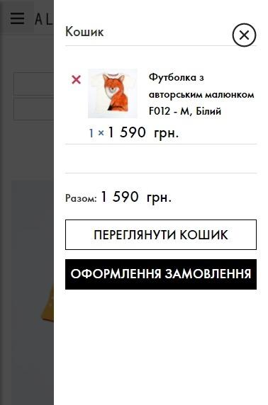 17_dets.com.ua